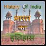 download History of India-Bharat Itihas apk