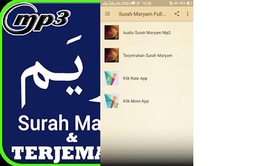 Surah Maryam Full HD Mp3 on Windows PC Download Free - 1 0