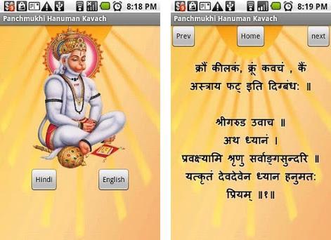 Free Panchmukhi Hanuman Kavach on Windows PC Download Free