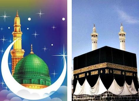 Makka Madina Live Wallpaper 1 4 apk download for Android
