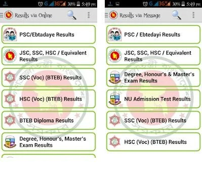 All Exam Results - JSC SSC HSC 6 8 apk download for Android • all