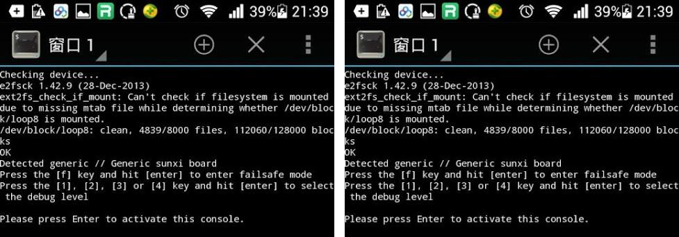 Openwrt on Android 1 0 82 apk download for Android • org andwrt