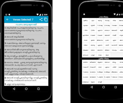 POC Bible (Malayalam) 8 1 apk download for Android • org