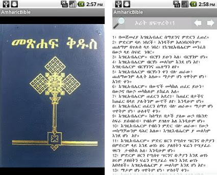 Amharic Bible 6 0 apk download for Android • spindle studios