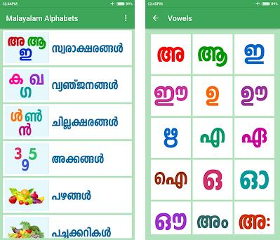 Malayalam Alphabets 1 3 apk download for Android • timeshunt