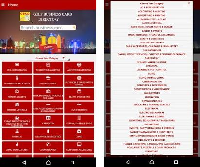 Gbcd online 14 apk download for android comoryexample app preview reheart Choice Image