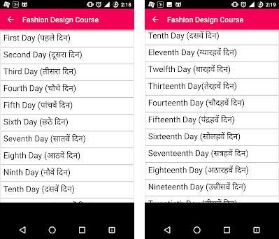 Fashion Design Course Hindi on Windows PC Download Free - 1 0 - com