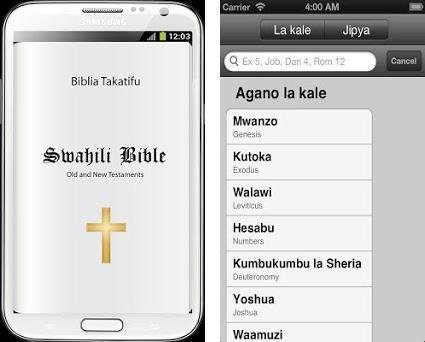 Bible In Swahili Biblia Takatifu Pamoja Na Sauti 8 9 1 Apk Download For Windows 10 8 7 Xp App Id Com Nippt Swahili Bible Free