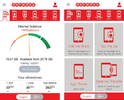 My Ooredoo 7 0 1 apk download for Android • com ooredoo selfcare