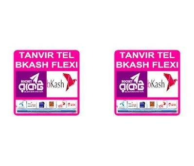 TANVIR TEL BKASH FLEXI 12 1 apk download for Android • net soft