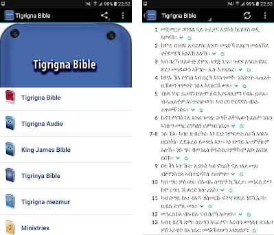 Tigrigna Bible on Windows PC Download Free - 1 1 - com HolyBiblesLTD