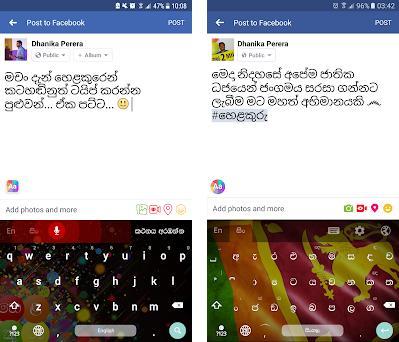 Helakuru - Sinhala Keyboard, Dictionary, News, TV 6 1 0 apk