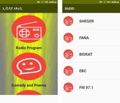 ኢ-ቪዲዮ አቅራቢ Ethiopia 3 0 apk download for Android