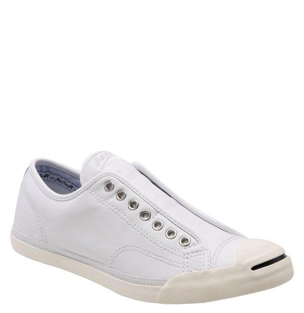 Converse Jack Purcell Lp Slip- Sneaker In White Men