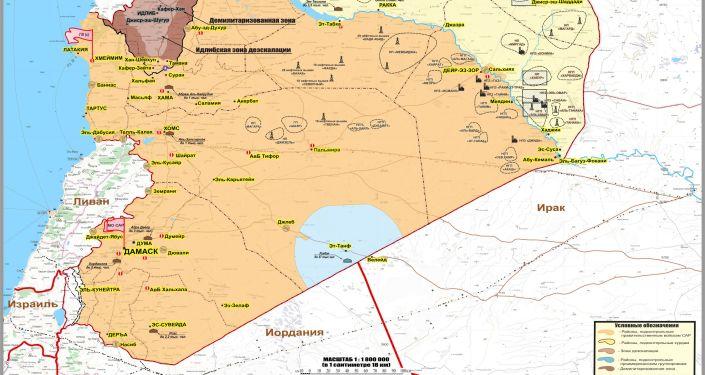 Situace v Sýrii. Ropa