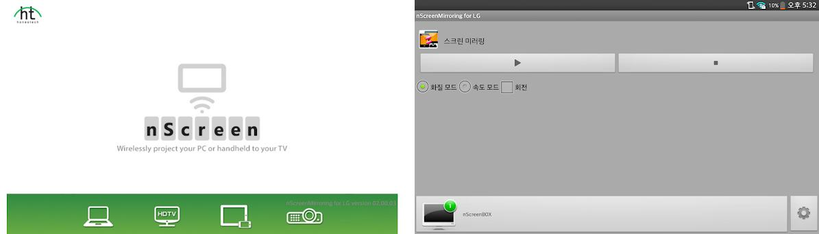 nScreen Mirroring for LG on Windows PC Download Free - 2 0 0 9 - com