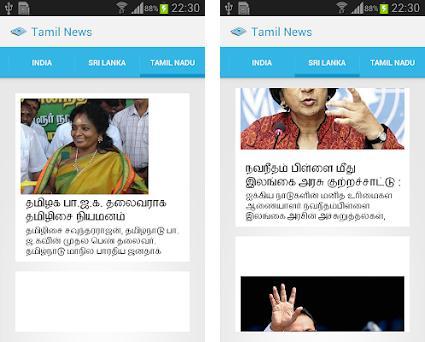 Tamil News - Tamil Seithigal on Windows PC Download Free - 1 1 - com