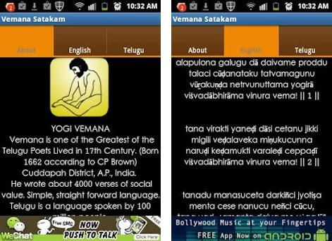 Vemana Satakam 1 0 01 apk download for Android • com yaag VemanaSatakam