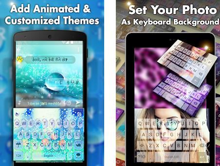 Gujarati keyboard-My Photo themes,cool fonts&sound 1 4 apk
