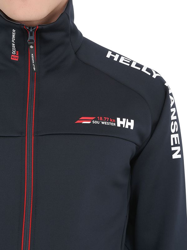 Lyst  Helly hansen Hp Sailing Fleece Jacket in Blue for Men