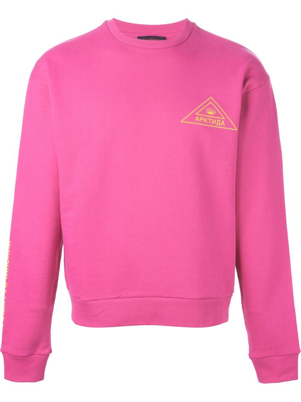 best service 1366e 3fcfe gosha rubchinskiy split sweatshirt lyst gosha rubchinskiy printed logo  sweatshirt in pink