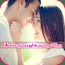 جملات و متن هاى زيبا و عاشقانه apk icon