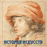 Guess the Painter Game icon