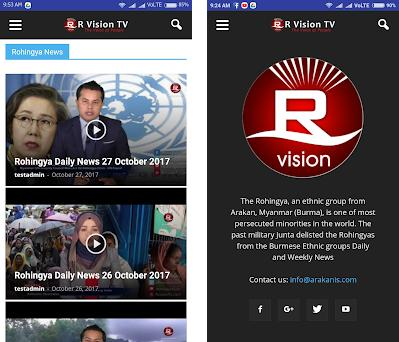 Rvision TV 2 0 apk download for Android • arakanpost rvisiontv