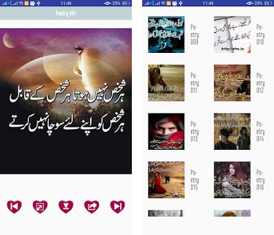 Urdu Poetry status Images 4 3 apk download for Android • com