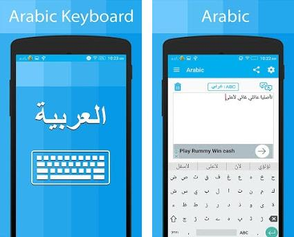 Arabic Keyboard and Translator 1 3 apk download for Android