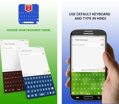 English To Hindi Typing