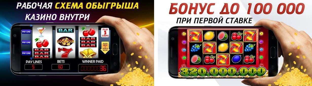 Официальный сайт казино шпильхаус омск