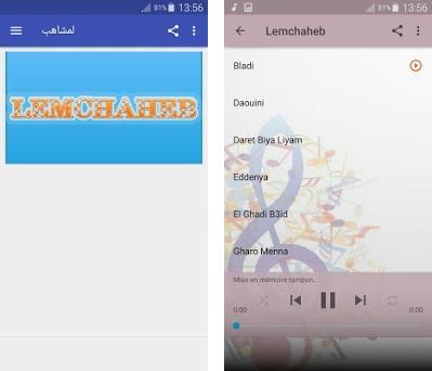 MP3 TÉLÉCHARGER MUSIC GRATUIT LEMCHAHEB