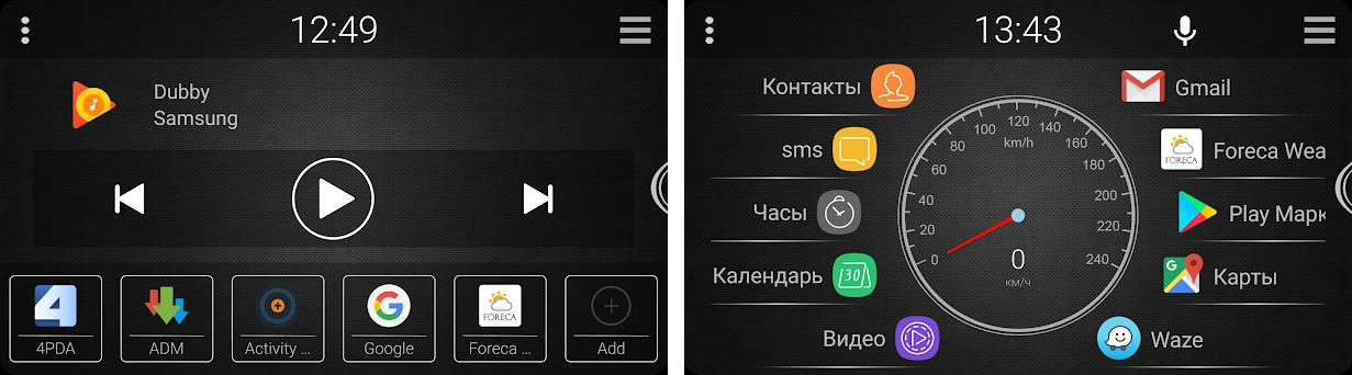 Grey Theme for Car Launcher 1 1 apk download for Android • com