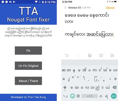 TTA Nougat Font fixer {ROOT} 1 1 apk download for Android