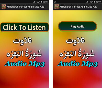 Al Baqarah Perfect Audio Mp3 1 1 apk download for Android