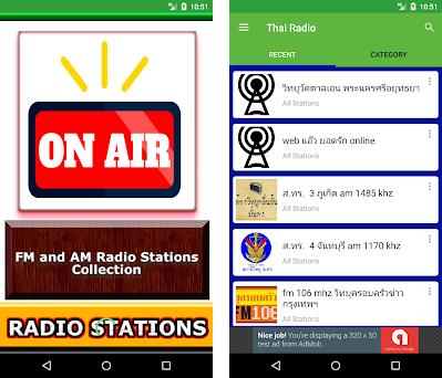 Thai Radio Stations 3 0 0 apk download for Android • com radiotech