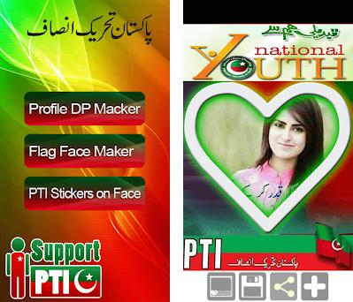 PTI Photo Face Macker 2018 1 01 apk download for Android