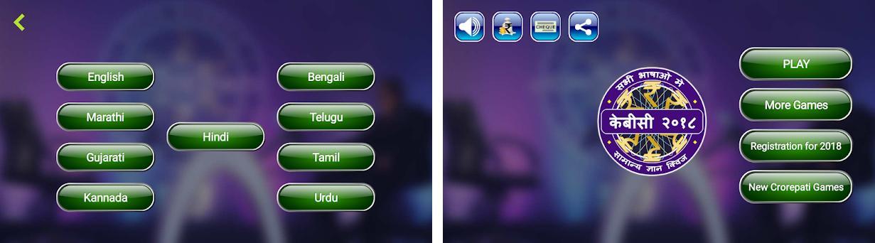 KBC 2018 - India Hindi & English GK Quiz Game on Windows PC Download
