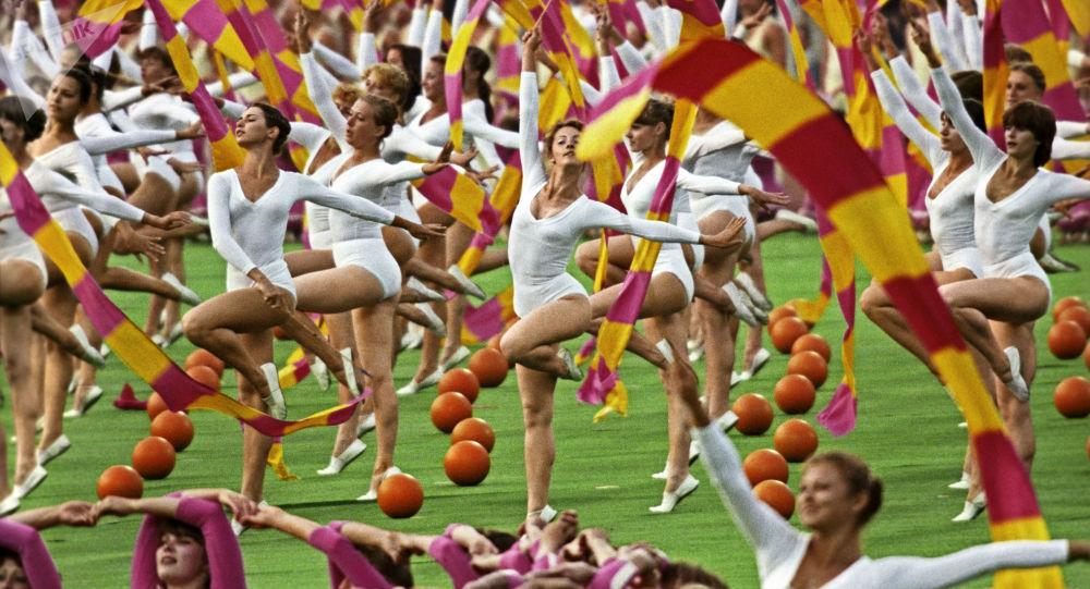 40e anniversaire de l'ouverture des Jeux olympiques d'été de Moscou