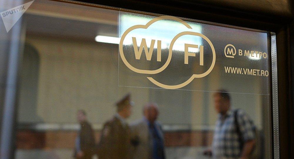 Сomment réduire l'exposition au rayonnement du Wi-Fi?