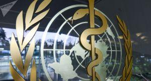 L'OMS arrête les essais de l'hydroxychloroquine chez les patients hospitalisés