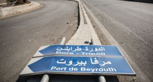 Au moins 16 fonctionnaires du port de Beyrouth, dont le directeur, en détention