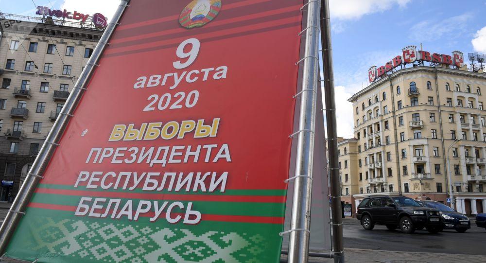 Des journalistes d'une chaîne de télévision russe arrêtés en Biélorussie