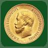 download Russian Coins (русские монеты) apk