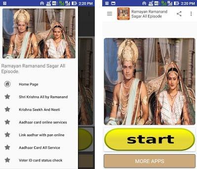 Ramayan Ramanand Sagar All Episode 3 9 apk download for