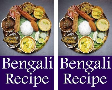 Bengali cooking recipes apps videos 10 apk download for android bengali cooking recipes apps videos preview screenshot forumfinder Choice Image