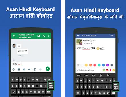 Hindi keyboard - Asaan English Hindi Typing Input 1 5 apk download