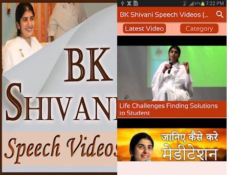 BK Shivani Speech Videos (Brahma Kumari Sister) 23 01 2018