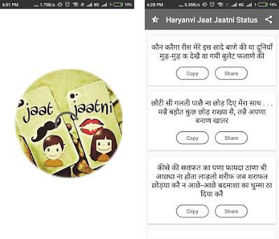 Haryanvi Jaat Jaatni Status on Windows PC Download Free - 1 0 1